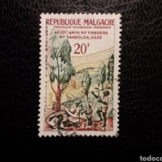 Francobolli: MADAGASCAR YVERT 351 SERIE COMPLETA USADA 1960. FLORA. DÍA DEL ÁRBOL. PEDIDO MÍNIMO 3 €. Lote 244425260