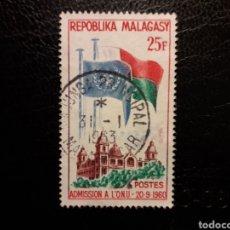 Sellos: MADAGASCAR YVERT 362 SELLO SUELTO USADO 1962. BANDERAS. ADMISIÓN EN LA ONU. PEDIDO MÍNIMO 3 €. Lote 244457710
