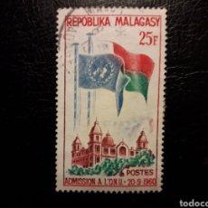 Sellos: MADAGASCAR YVERT 362 SELLO SUELTO USADO 1962. BANDERAS. ADMISIÓN EN LA ONU. PEDIDO MÍNIMO 3 €. Lote 244457720