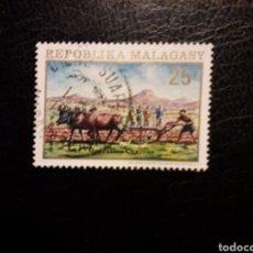 Sellos: MADAGASCAR YVERT 512 SERIE COMPLETA USADA 1972. AGRICULTURA. PEDIDO MÍNIMO 3 €. Lote 244457895