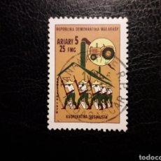 Sellos: MADAGASCAR YVERT 624 SERIE COMPLETA USADA 1978 AGRICULTURA. COOPERATIVA. PEDIDO MÍNIMO 3 €. Lote 244457935