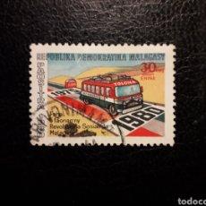Sellos: MADAGASCAR YVERT 637 SERIE COMPLETA USADA 1980. TAXI-BUS. TRANSPORTES. PEDIDO MÍNIMO 3 €. Lote 244457970