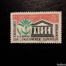 Sellos: MADAGASCAR YVERT 371 SERIE COMPLETA USADA 1962 UNESCO. PEDIDO MÍNIMO 3 €. Lote 244458075