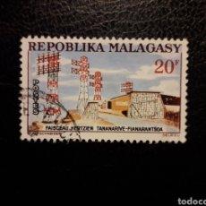 Sellos: MADAGASCAR YVERT 377 SERIE COMPLETA USADA 1963 ANTENAS DE RÁDIO. PEDIDO MÍNIMO 3 €. Lote 244458185