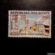 Sellos: MADAGASCAR YVERT 377 SERIE COMPLETA USADA 1963 ANTENAS DE RADIO. PEDIDO MÍNIMO 3 €. Lote 244458205