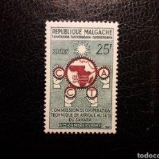 Sellos: MADAGASCAR YVERT 352 SERIE COMPLETA NUEVA CON CHARNELA 1960 COOPERACIÓN TÉCNICA. PEDIDO MÍNIMO 3 €. Lote 244458255