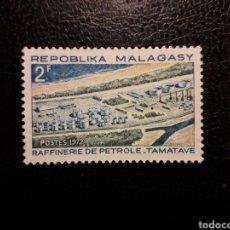 Sellos: MADAGASCAR YVERT 512 SERIE COMPLETA NUEVA *** 1972 REFINERÍA. PETRÓLEO. PEDIDO MÍNIMO 3 €. Lote 244458275