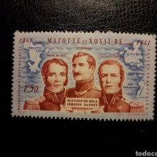 Timbres: MADAGASCAR YVERT 231 SERIE COMPLETA NUEVA *** 1942. PEDIDO MÍNIMO 3 €. Lote 244458405
