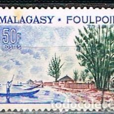 Sellos: MADAGASCAR IVERT Nº 367, TURISMO: PLAYA DE FOULPOINTE, USADO. Lote 250182110