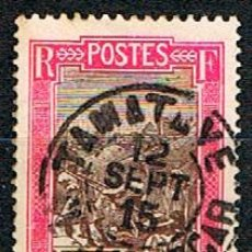 Sellos: MADAGASCAR (COLONIA FRANCESA) IVERT Nº 98 (1908), TRANSPORTE EN PALANQUIN, USADO. Lote 250215800