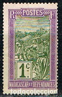 MADAGASCAR (COLONIA FRANCESA) IVERT Nº 94, 97, 98, 103 Y 106 (1908), TRANSPORTE EN PALANQUIN, USADO (Sellos - Extranjero - África - Madagascar)