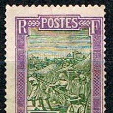 Sellos: MADAGASCAR (COLONIA FRANCESA) IVERT Nº 94, 97, 98, 103 Y 106 (1908), TRANSPORTE EN PALANQUIN, USADO. Lote 250216120