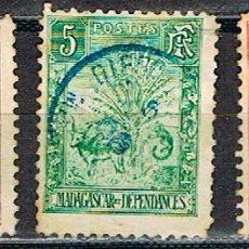 Sellos: MADAGASCAR (COLONIA FRANCESA) IVERT Nº 63 - 66 - 67 (1903), CEBÚ Y PALMA DEL VIAJERO, USADO. Lote 250217090