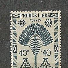 Sellos: MADAGASCAR - FRANCE LIBRE - 1943 - 2 VALORES NUEVOS. Lote 254628460