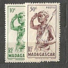 Sellos: MADAGASCAR - DANSEUR - 2 VALORES NUEVOS. Lote 254628615