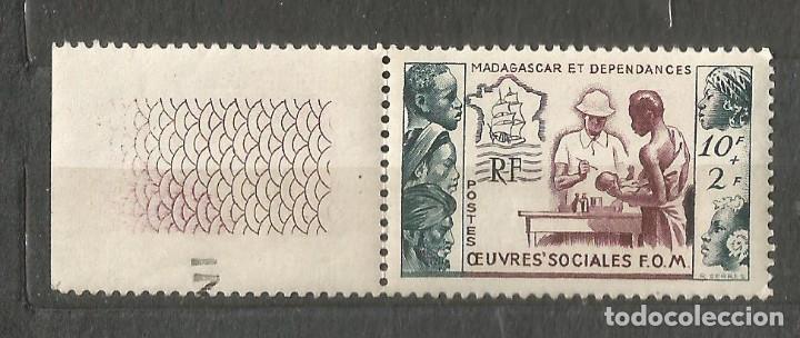 MADAGASCAR Y DEPENDENCIAS - OUVRES SOCIALES FOM - NUEVO (Sellos - Extranjero - África - Madagascar)