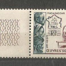 Sellos: MADAGASCAR Y DEPENDENCIAS - OUVRES SOCIALES FOM - NUEVO. Lote 254628760