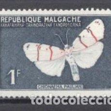 Sellos: MADAGASCAR, 1960, YVERT-TELLIER 344,PREOBLITERADO CON GOMA. Lote 259318680