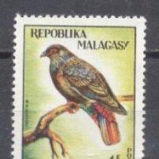 Sellos: MADAGASCAR, 1963, YVERT-TELLIER 380, NUEVO CON GOMA. Lote 259319600