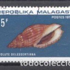 Sellos: MADAGASCAR, 1970, YVERT-TELLIER 477,PREOBLITERADO CON GOMA. Lote 259321015