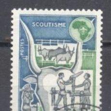 Sellos: MADAGASCAR, 1974, YVERT-TELLIER 538, PREOBLITERADO CON GOMA. Lote 259321990