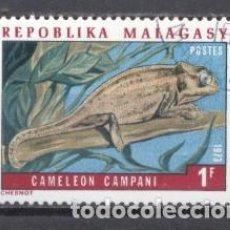Sellos: MADAGASCAR, 1973, YVERT-TELLIER 523, PREOBLITERADO CON GOMA. Lote 259322175