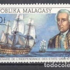Sellos: MADAGASCAR, 1975, AEREO,YVERT-TELLIER 149, NUEVO SIN GOMA. Lote 259322690