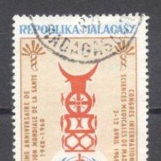Sellos: MADAGASCAR, 1968, AEREO,YVERT-TELLIER 104, USADO. Lote 259322950