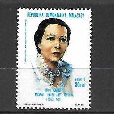 Sellos: JANNETTE, (1903-81), ACTRIZ Y CANTANTE. MADAGASCAR. SELLO AÑO 1982. Lote 261616010