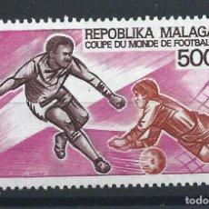 Sellos: MADAGASCAR PA N°133** (MNH) 1974 - COUPE DU MONDE DE FOOTBALL À MUNICH. Lote 262024875