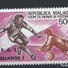 Sellos: MADAGASCAR PA N°143** (MNH) 1974 - COUPE DU MONDE DE FOOTBALL À MUNICH. Lote 262024910
