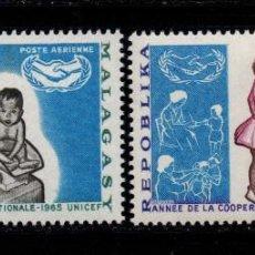 Sellos: MADAGASCAR AEREO 98/99** - AÑO 1965 - AÑO DE LA COOPERACION INTERNACIONAL. Lote 265210909
