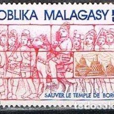 Sellos: MADAGASCAR, AEREO IVERT Nº 156, PROTECCIÓN DEL TEMPLO DE BOROBUDUR, INDONESIA., USADO. Lote 265334804