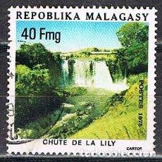 Sellos: MADAGASCAR, IVERT Nº 572, TURISMO: CATARATAS DE LILY, USADO. Lote 265337279