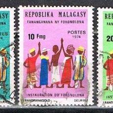 Sellos: MADAGASCAR, IVERT Nº 549/51, ORGANIZACIÓN DE LA COMUNIDAD FOKONOLONA.USADO (SERIE COMPLETA). Lote 265339329