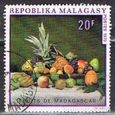 Sellos: MADAGASCAR, IVERT Nº 476, FRUTAS DE MADAGASCAR, USADO. Lote 265342874
