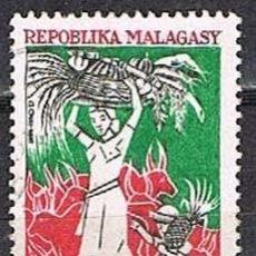 Sellos: MADAGASCAR, IVERT Nº 449. LA AGRICULTURA, USADO. Lote 265343564