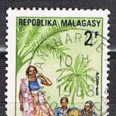 Sellos: MADAGASCAR, IVERT Nº 443, DANZA OLFLORICA: BILO SAKALAVA, USADO. Lote 265343989