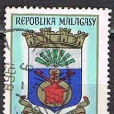 Sellos: MADAGASCAR, IVERT Nº 438, ESCUDO DE MANANJARY, USADO. Lote 265486404