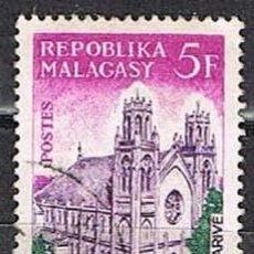 Selos: MADAGASCAR, IVERT Nº 432, CATEDRAL CATÓLICA DE TANANARIE, USADO. Lote 265486579