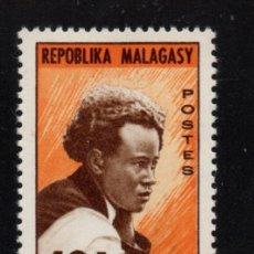 Sellos: MADAGASCAR 407** - AÑO 1965 - HOMENAJE AL POETA JEAN JOSEPH RABEARIVELO. Lote 267629504