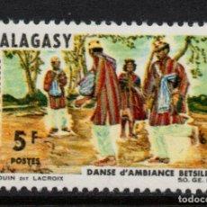 Sellos: MADAGASCAR 423** - AÑO 1966 - FOLKLORE - DANZA BETSILEO. Lote 267630409