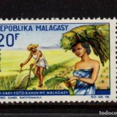 Sellos: MADAGASCAR 430** - AÑO 1967 - AÑO INTERNACIONAL DEL ARROZ. Lote 267630634