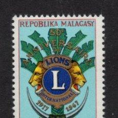 Sellos: MADAGASCAR 429** - AÑO 1967 - 50º ANIVERSARIO DE LIONS INTERNATIONAL. Lote 271417458