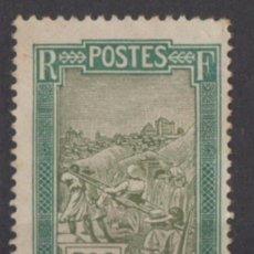 Francobolli: MADAGASCAR (COLONIA FRANCESA) SELLO USADO * LEER DESCRIPCION. Lote 271964998