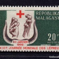 Sellos: MADAGASCAR 418** - AÑO 1966 - DIA MUNDIAL CONTRA LA LEPRA. Lote 274623613