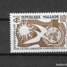 Sellos: MADAGASCAR Nº 335 (**). Lote 277563848