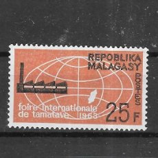 Francobolli: MADAGASCAR Nº 376 (**). Lote 277564033