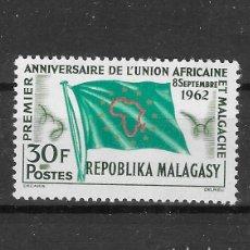 Francobolli: MADAGASCAR Nº 377 (**). Lote 277564133