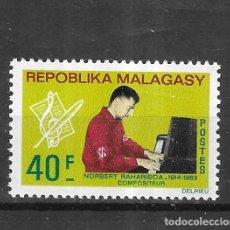 Francobolli: MADAGASCAR Nº 434 (**). Lote 277564533